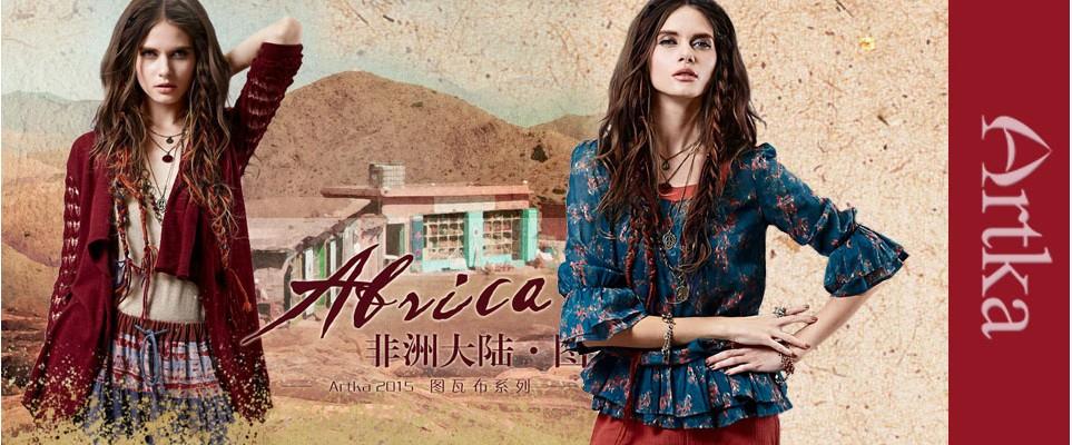 Artka Africa