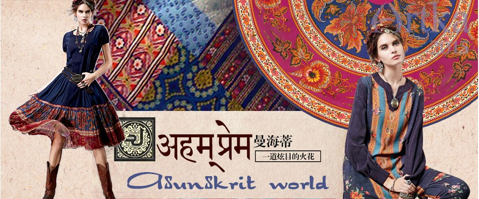 Artka India